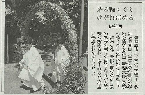 読売新聞 1日