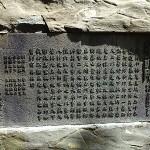 病翁(小林虎三郎)碑