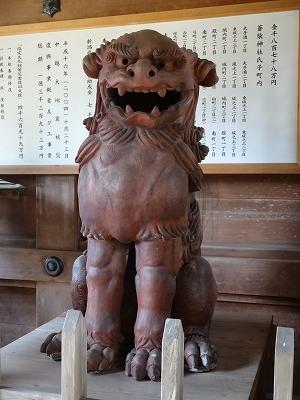備前焼きの狛犬