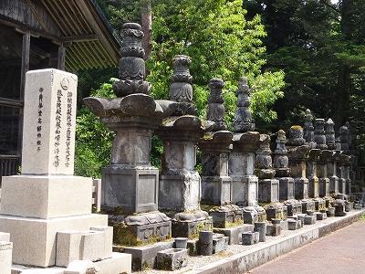 牧野家霊廟