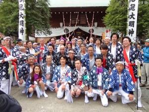 栗原祭保存会