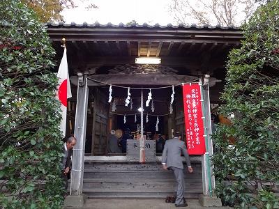 池端 御嶽神社