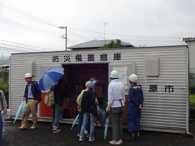 防災備蓄倉庫の見学