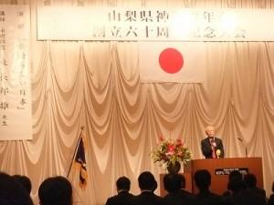 米永邦雄棋聖の講演