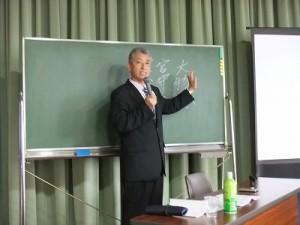 吉川竜実先生