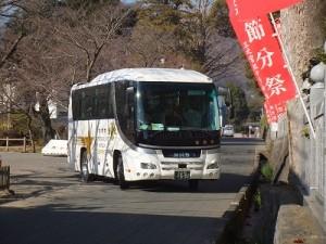 DSCF3001