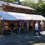 菊小屋の準備