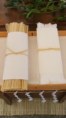 麻苧と綿布