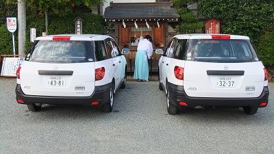 車両の清祓式