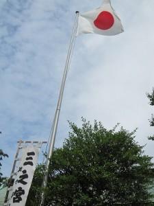 新調したばかりの国旗