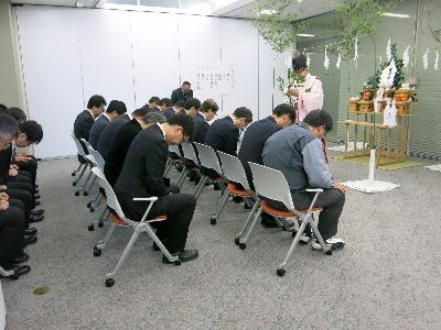 研究開発施設の安全祈願祭