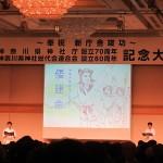 親子で親しむ日本神話の上演