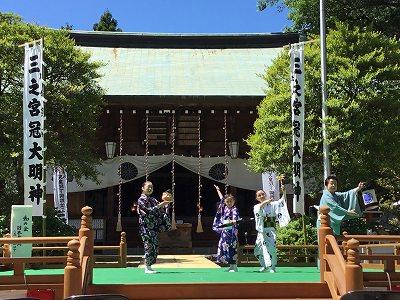「花柳和舞踊研究所・和の会」日本舞踊