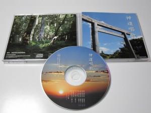 CD 「神道唱歌」