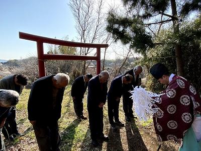 稲荷神社(伊勢原市下平間鎮座)