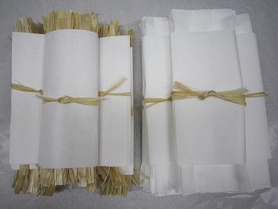 麻苧と木綿