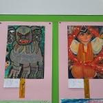 左:神社本庁統理賞 右:神奈川県神社庁長賞