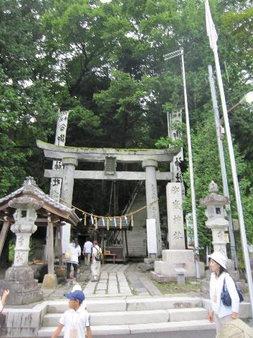 御嶽神社 里宮