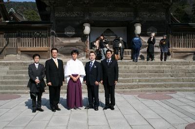 出雲大社にて 平成20年2月