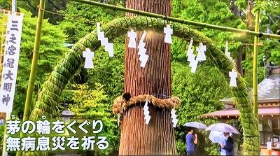 テレビ神奈川のニュースより