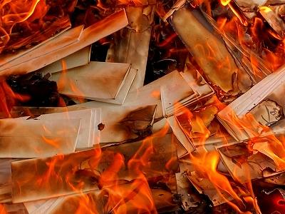 旧年の御神札のお焚き上げ
