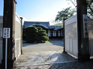 神宮道場 明治天皇行在所でもあった建物