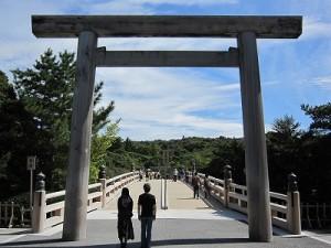 神宮(内宮)への入り口となる宇治橋