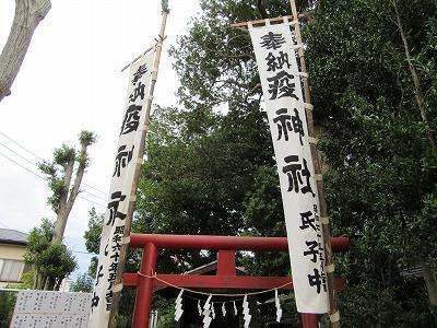 疫神社(日月神社境内社)