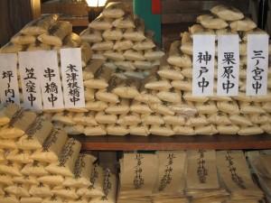 氏子からの献穀米