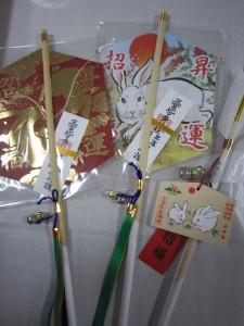 破魔矢と昇運天(六角凧)