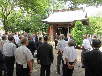 石座神社(秦野市鶴巻)