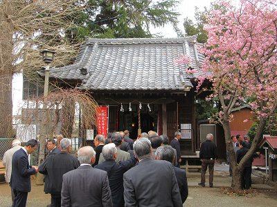 御嶽神社(伊勢原市伊勢原)