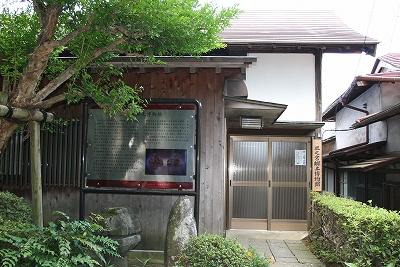 三之宮郷土博物館