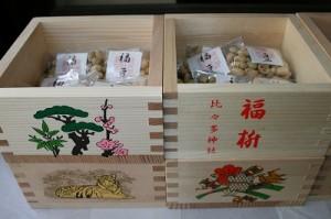 限定品の福枡 初穂料1700円