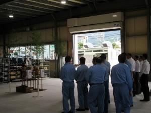 工場倉庫の竣工式