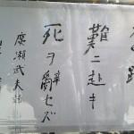 NEC_0011