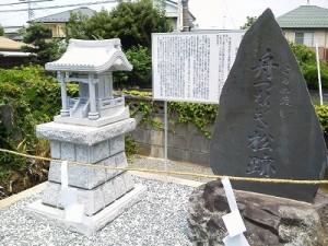 お寺の境内に鎮座する龍神社