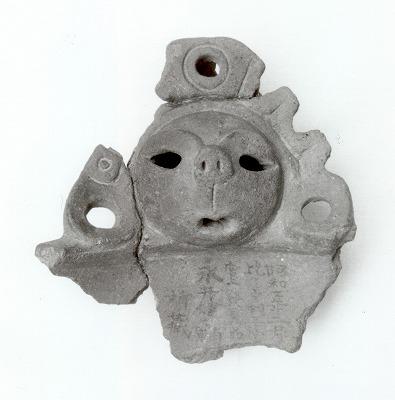 顔面把手(がんめんとって) 縄文時代中期