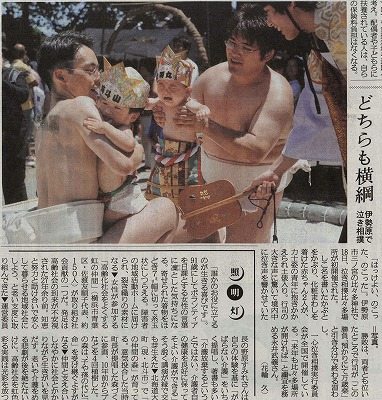 昨年の様子(神奈川新聞)