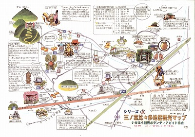 kanbora map
