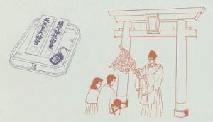 kibuku