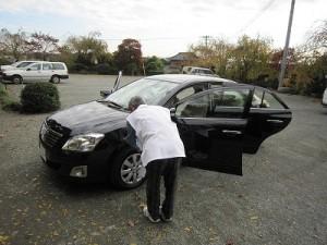 車のお清め