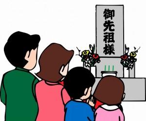 月 « 2010 « ブログ・三ノ宮 ...