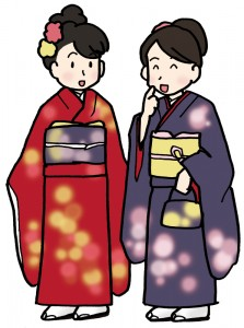 seijin