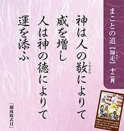 siwasu12