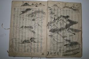 天保5年の社伝記に記されている天神社