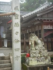 津峯神社(徳島県)